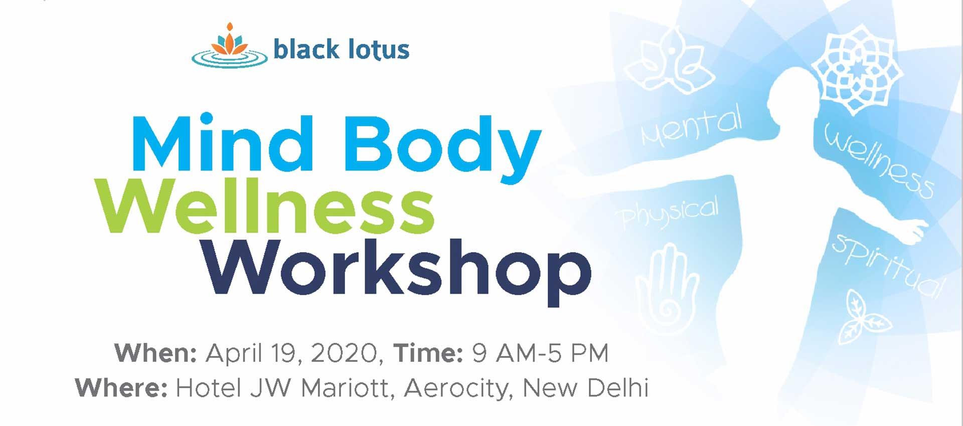 black-otus-ellness-event-banner-3